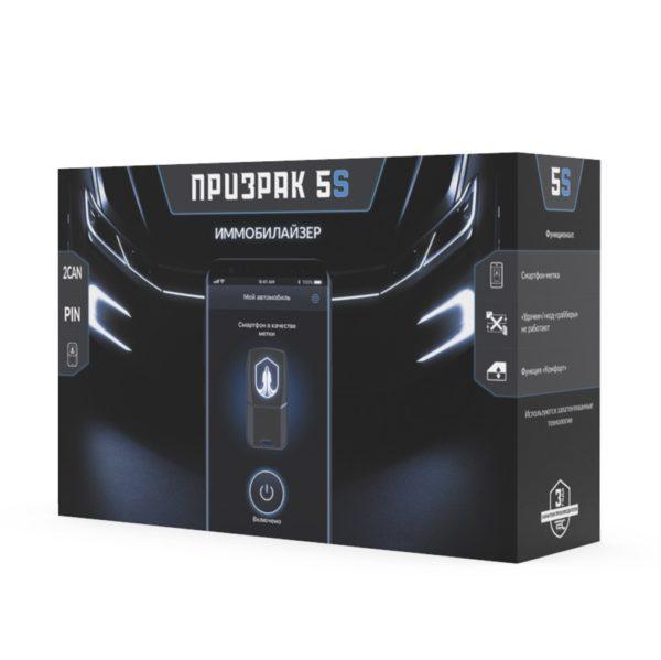 Купить иммобилайзер Призрак-5S/BT/Slim