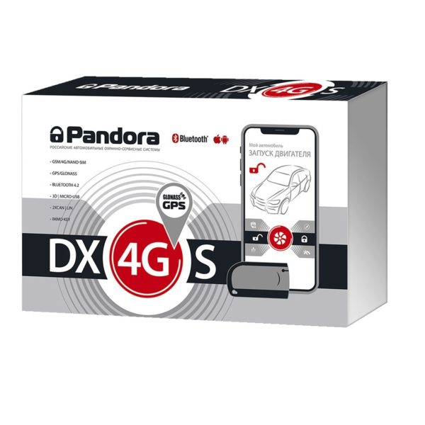 Авто сигнализация Pandora DX 4GS