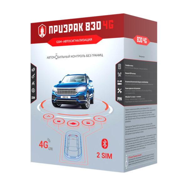 Сигнализация GSM Призрак-830 4G